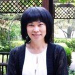 Shannon Houser, Ph.D., MPH, RHIA, FAHIMA
